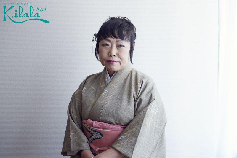 Nghệ nhân Kouen Yokoi