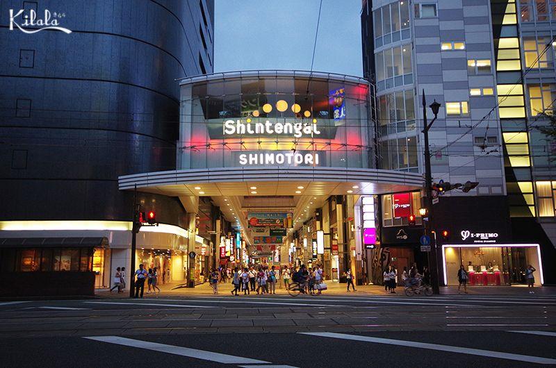 Con đường mua sắm sầm uất nhất ở Kumamoto