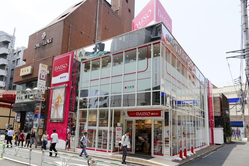 cửa hàng đồng giá 100 yên DAISO