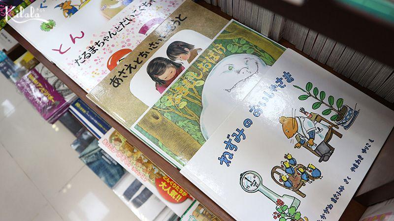 sách Ehon