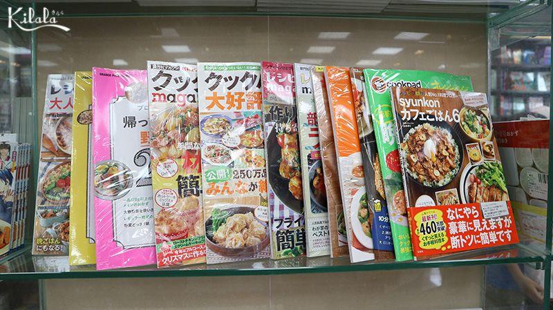 sách nấu ăn