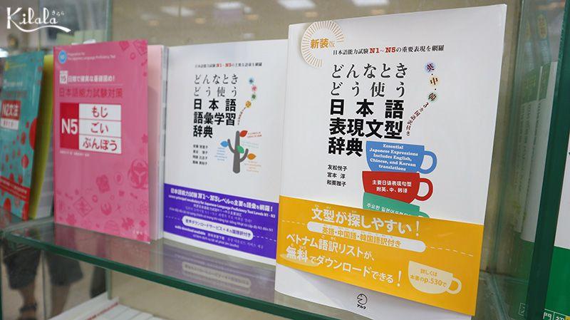 sách học tiếng Nhật