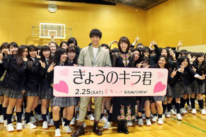 Cặp đôi Marie Iitoyo - Taishi Nakagawa được nữ sinh cấp 3 chào đón nồng nhiệt