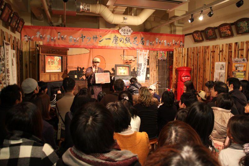 Bảo tàng Manga quốc tế Kyoto