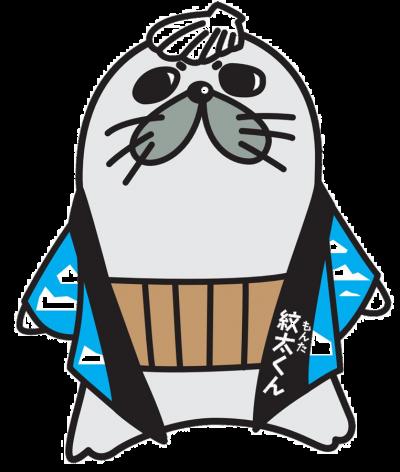 Monta-kun