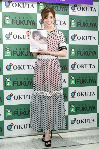 Mai Shiraishi ra mắt sách ảnh