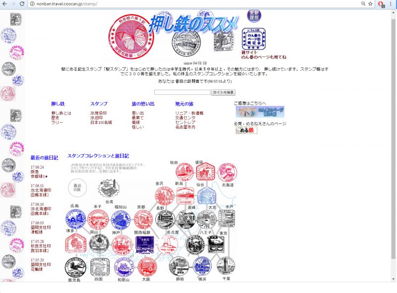 website về tem đại diện của từng ga tàu trên hệ thống
