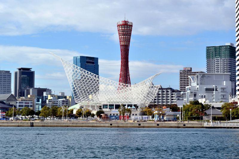 vui hè Kobe