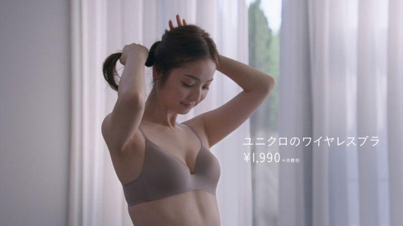 áo ngực không gọng Uniqlo