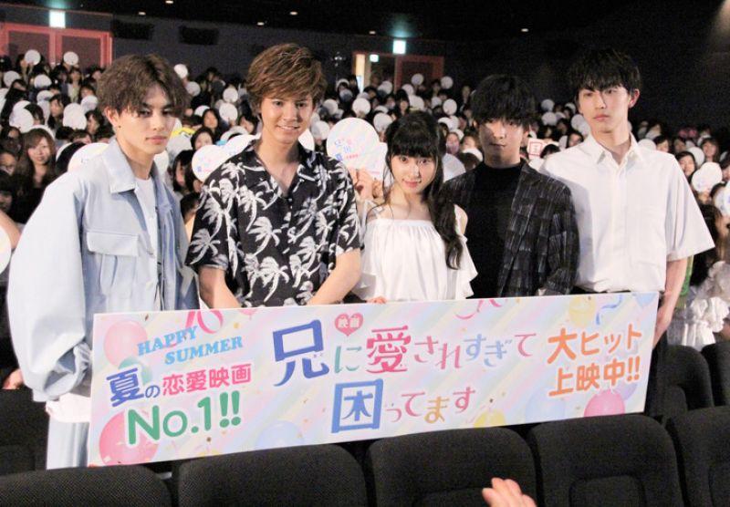 "lễ chúc mừng phim ""Ani ni aisaresugite komattemasu"
