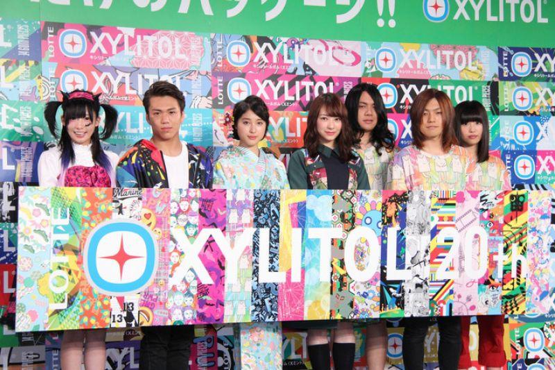 """lễ công bố dự án kỉ niệm 20 năm ngày ra mắt sản phẩm """"Xylitol Gum"""""""