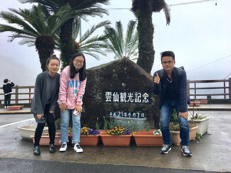 du lịch núi Unzen