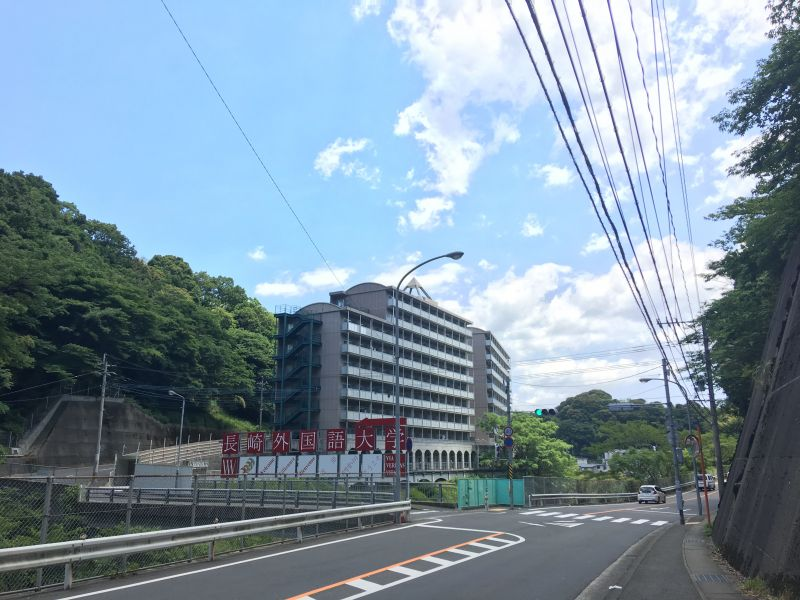 kí túc xá Đại học Ngoại ngữ Nagasaki