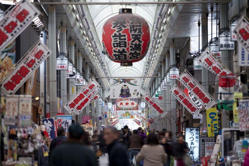 Tenjinbashisuji - Khu phố thương mại dài nhất Nhật Bản