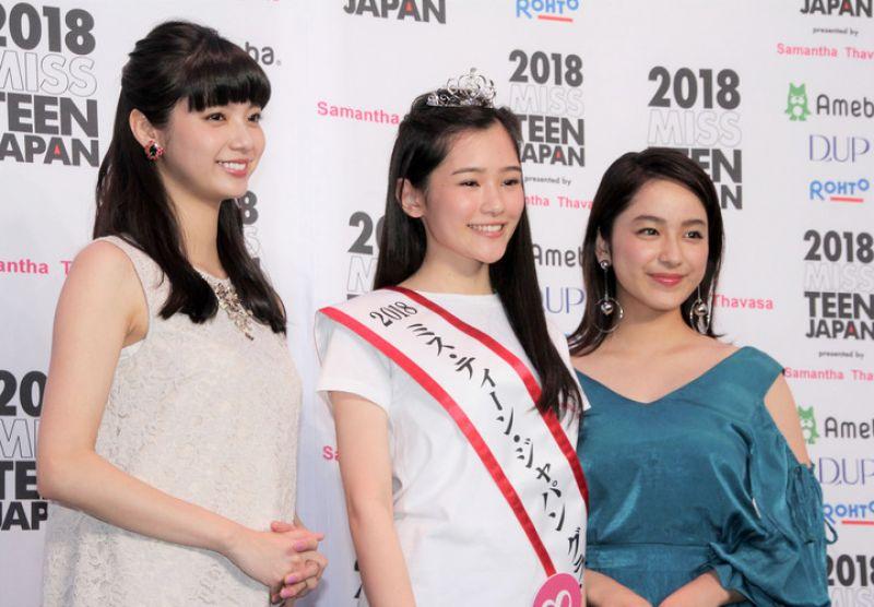 Miss Teen Japan 2018 khoe sắc bên Yua Shinkawa, Yuna Taira