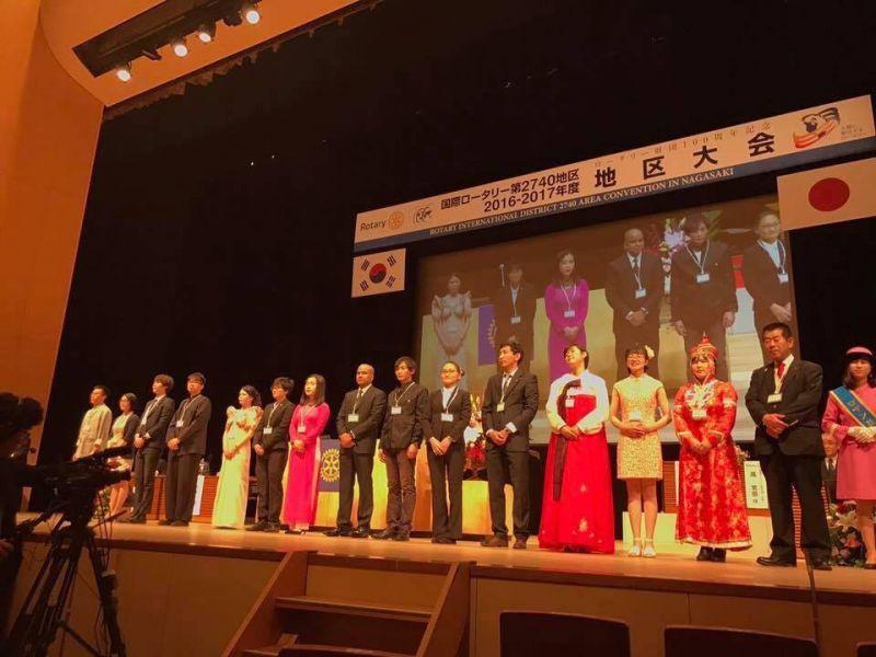 Đại hội khu vực do Hội học bổng Rotary tổ chức