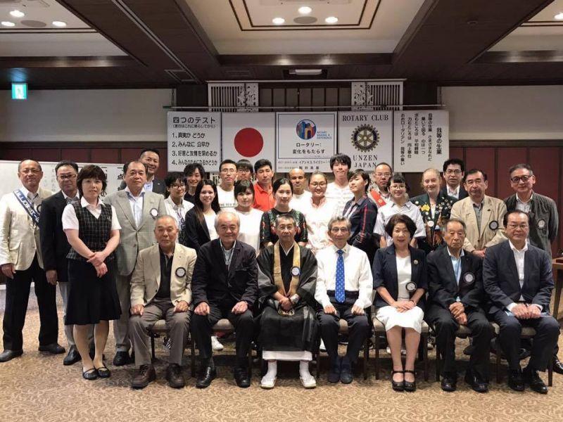 Hội học bổng Rotary