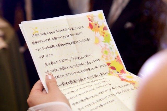 tập viết tiếng Nhật