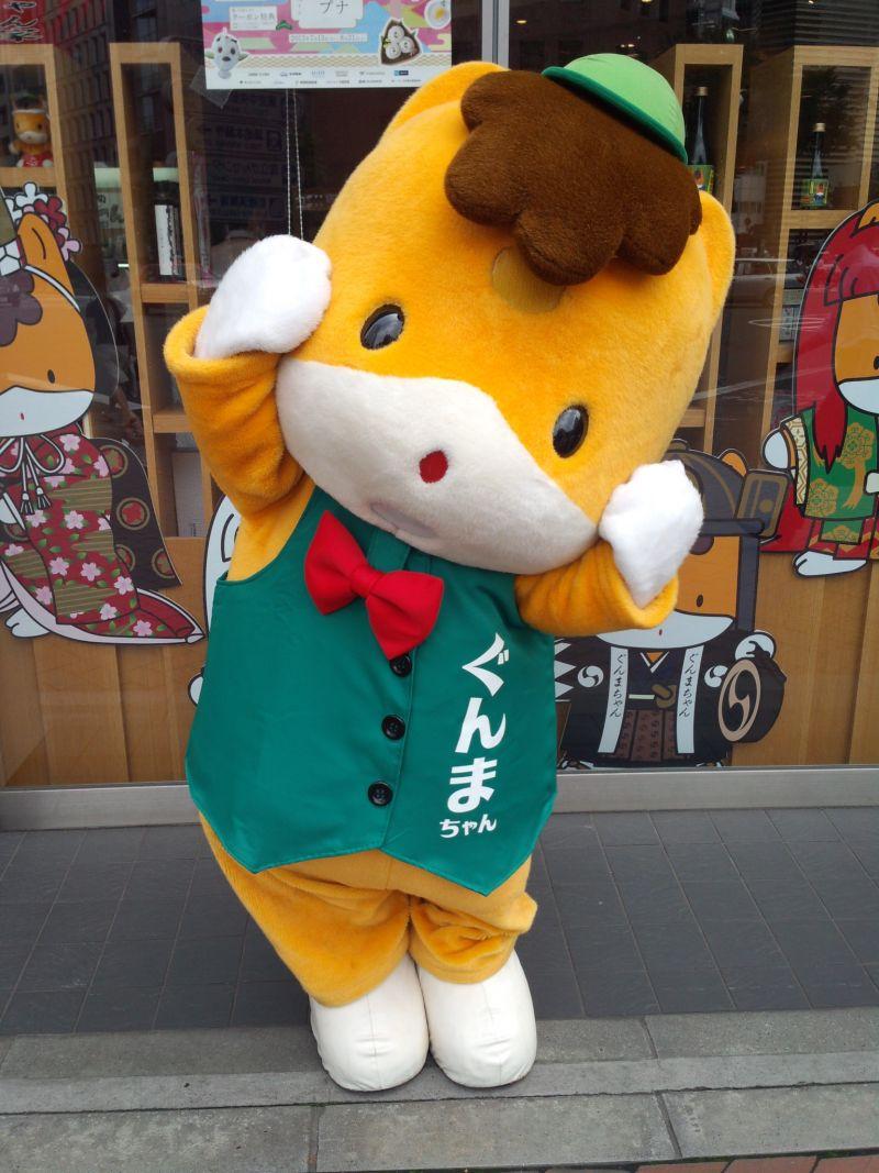 Linh vật Gunmachan