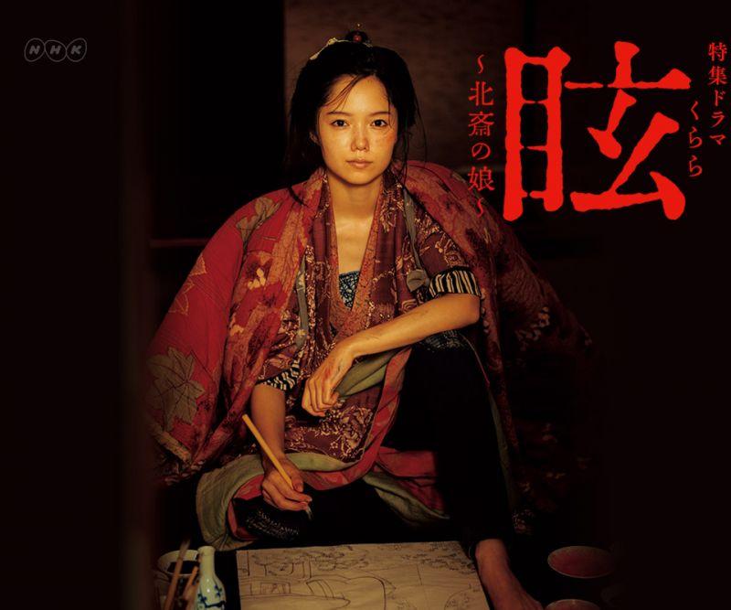 Phim mới của Aoi Miyzaraki