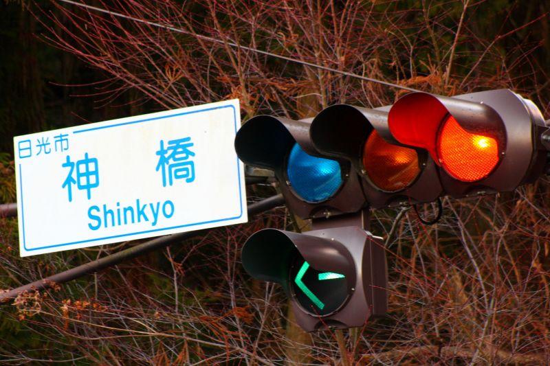 Cột đèn giao thông