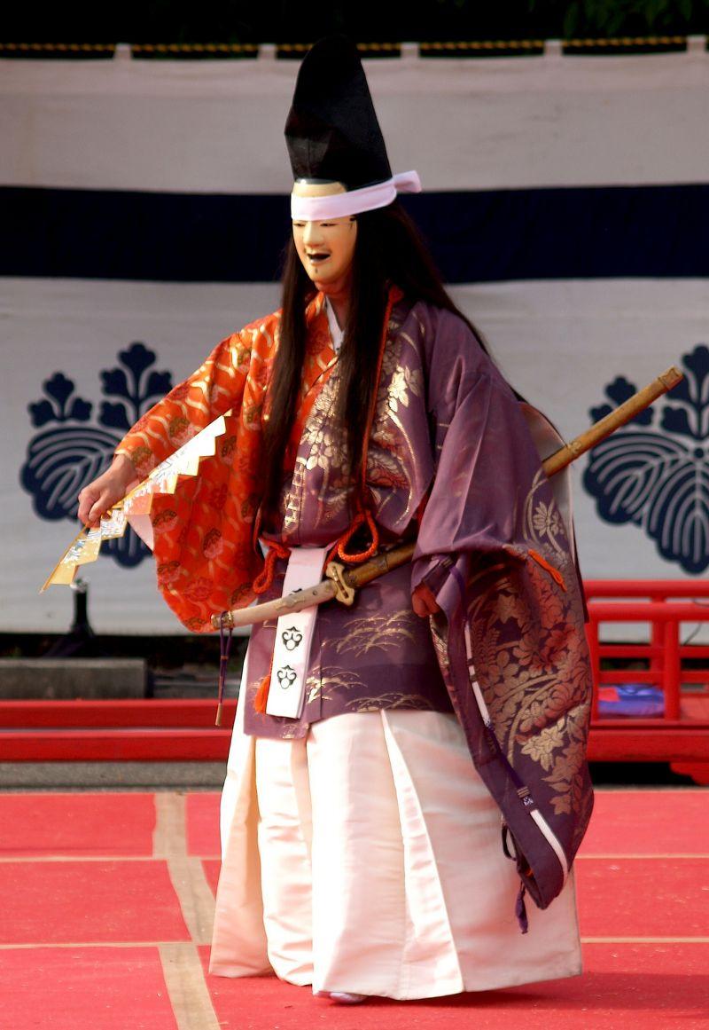Màu tím Nhật Bản
