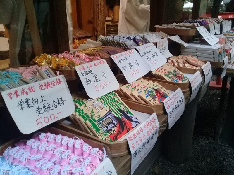 Omamori Nhật Bản
