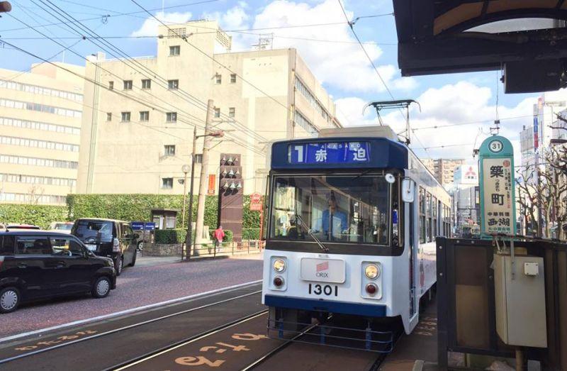 Phương tiện công cộng tại Nhật
