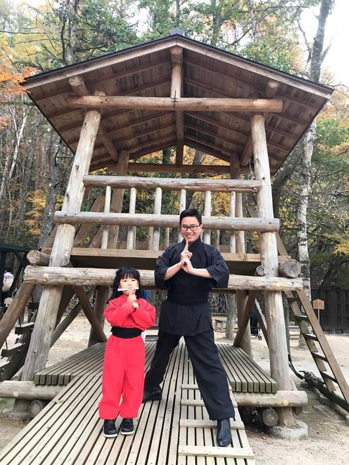 MC Lê Anh tại Nhật