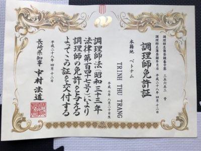 Bằng chứng nhận tốt nghiệp Cao đẳng Nagasaki