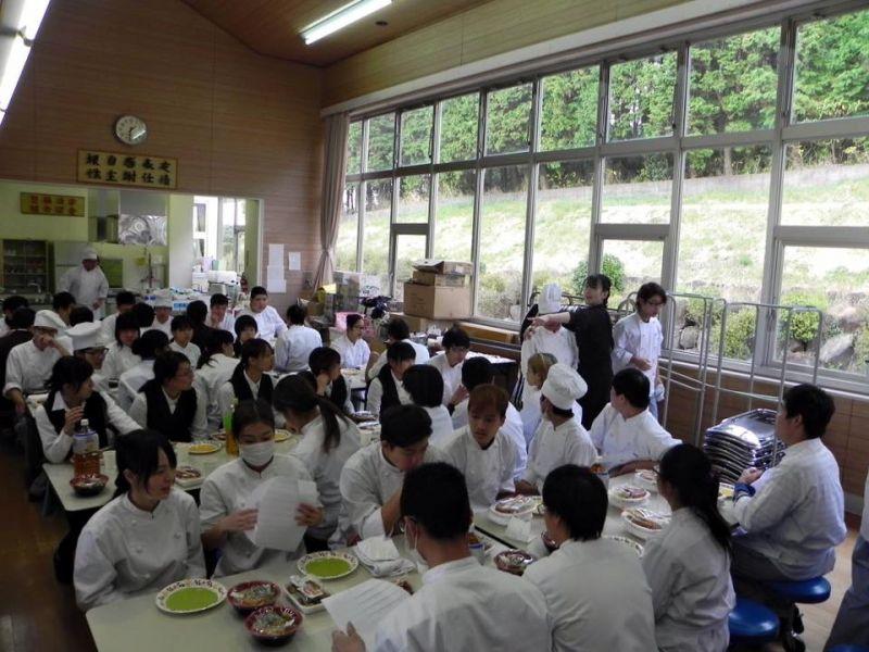 Cao đẳng Nagasaki