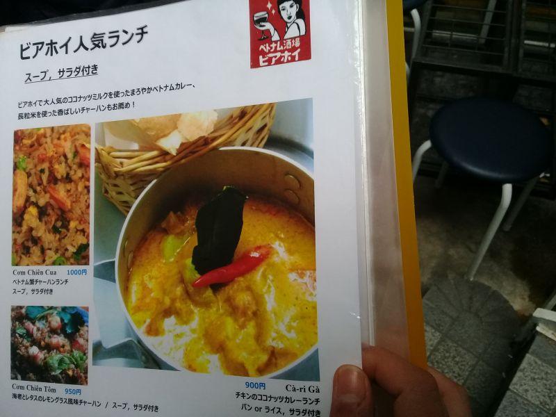 quán Bia Hơi Việt Nam tại Osaka