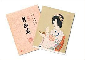 Giấy viết thư có kèm tranh vẽ của KOKUYO