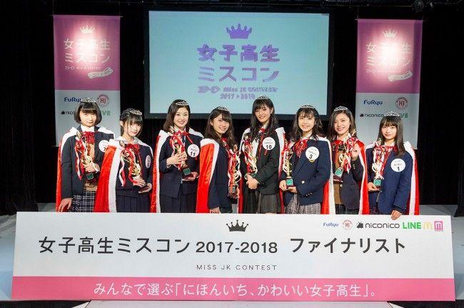 Nhan sắc 8 nữ sinh trung học đẹp nhất Nhật Bản