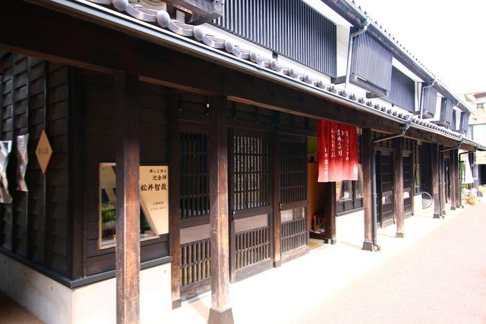Công xưởng Kobo Nagaya