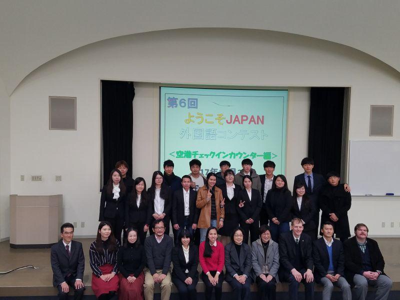 cuộc thi hùng biện ngoại ngữ