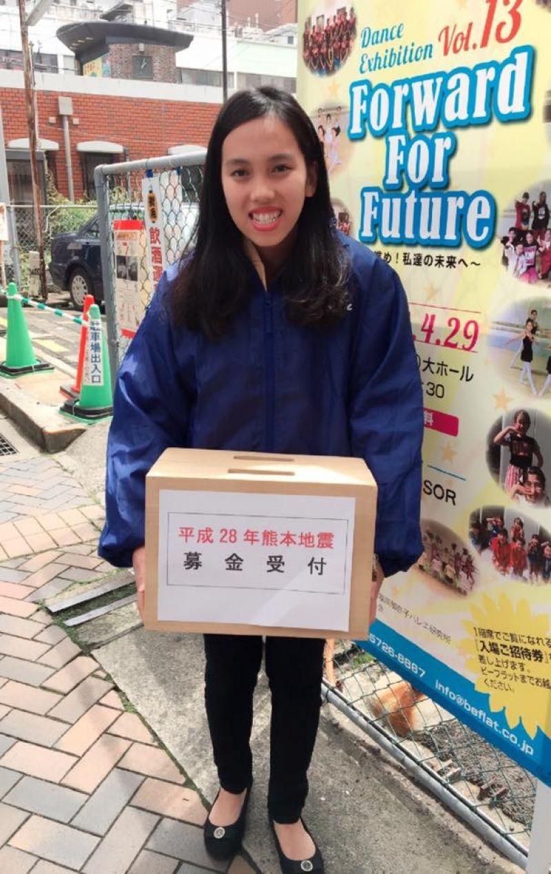 hoạt động quyên góp cứu trợ nạn nhân động đất Kumamoto