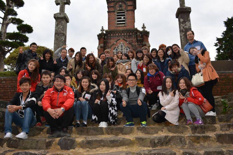 """Chương trình """"Tình nguyện viên"""" nhằm giới thiệu du lịch tỉnh Nagasaki"""