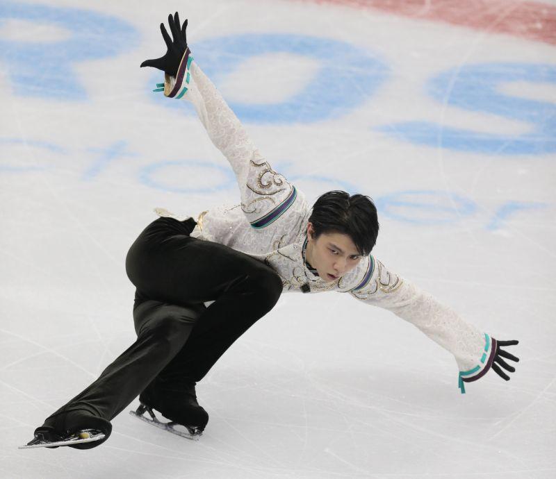 Trượt băng Yuzuru Hanyu
