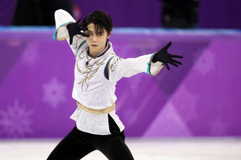 Hanyu Yuzuru trượt băng