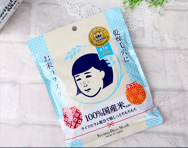 Mặt nạ Keana Nadeshiko Rice Mask