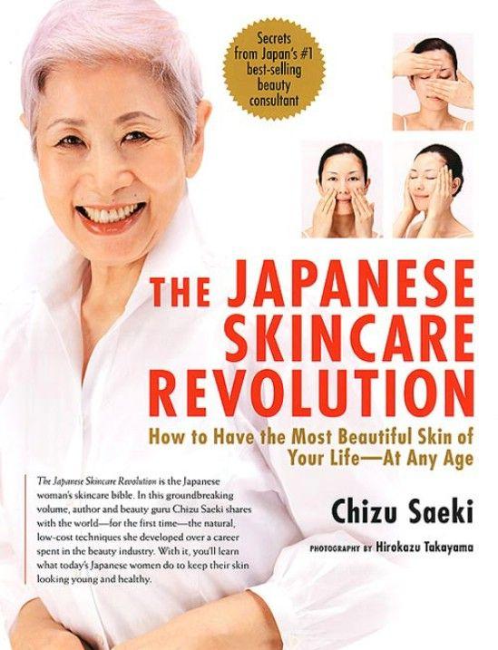Bà Chizu Saeki