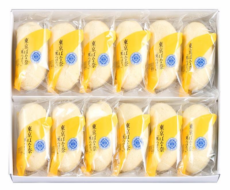 Bánh chuối Tokyo Banana