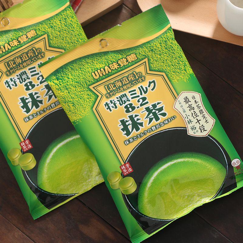 Kẹo trà xanh
