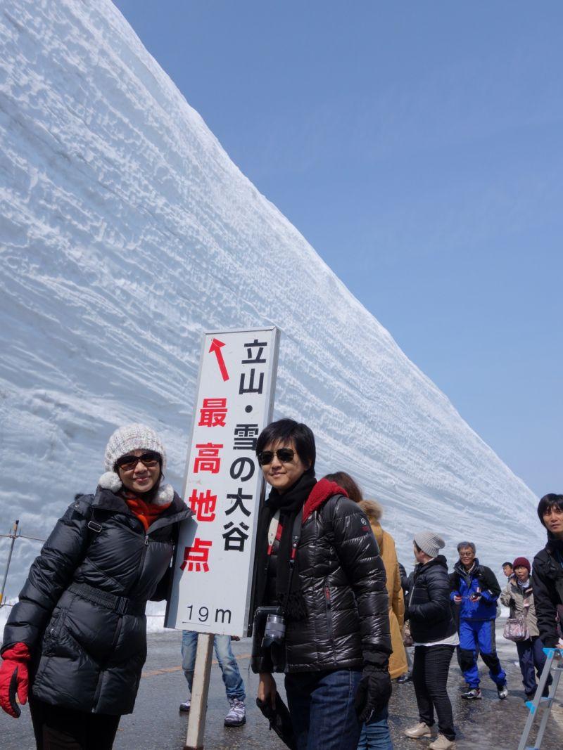 立山の雪壁