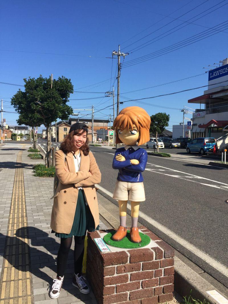 Nhà kỷ niệm Gosho Aoyama