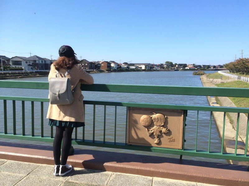 Cầu Conan Ohashi