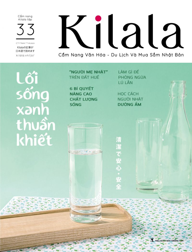 Kilala Vol 33