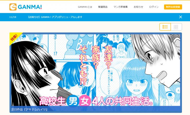 ứng dụng học tiếng Nhật 1