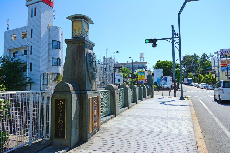 đô thị sinh thái Fujisawa